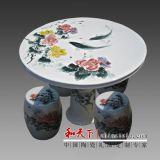 供应景德镇陶瓷桌凳 青花瓷桌凳 园林用品桌凳 家居摆设桌凳
