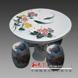 供應景德鎮陶瓷桌凳 青花瓷桌凳 園林用品桌凳 家居擺設桌凳