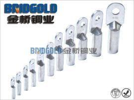金桥铜业专业生产铜接线端子