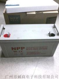 耐普NPP胶体太阳能蓄电池12V100AH
