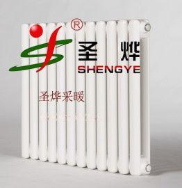 圣烨供应钢制椭圆管散热器
