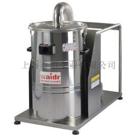 专业生产销售工业吸尘器威德尔工业用吸尘器WX-4080固定式工业吸尘器磨床配套工业吸尘器模具厂用吸尘器加工中心配套大型工厂用吸尘器