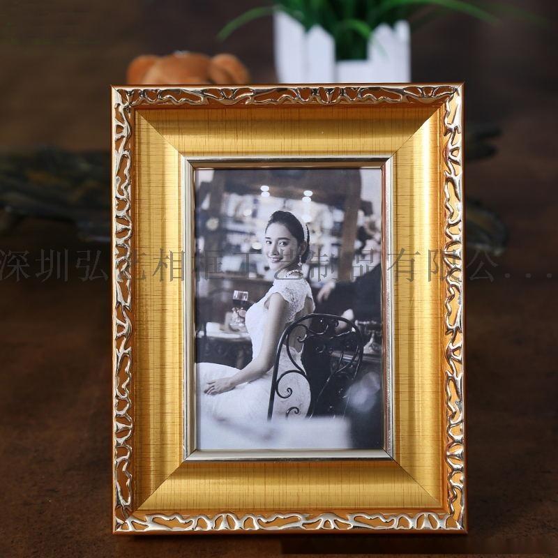 欧式婚纱影楼相框 5寸6寸7寸8寸12寸A3/A4相框 塑料**框照片画框