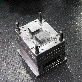 透明塑料盒模具 PP PE食品水果保鲜盒模具 微波炉塑料盒模具
