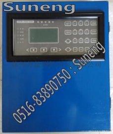 供应SYDL M&C2000型称重仪表