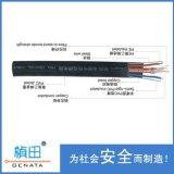 电梯视频监控专用电缆