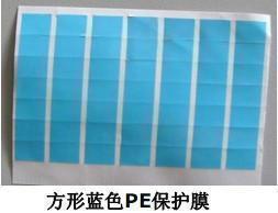 透明PE保护膜