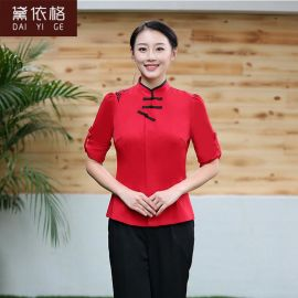 餐饮中餐厅中式饭店火锅店服务员工作服长短两用袖薄款春夏装