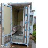 不鏽鋼移動洗手間戶外工地環保廁所臨時衛生間沐浴房室外公廁