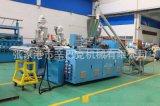 PVC波浪瓦生产设备 PVC玻璃瓦、合成树脂瓦、仿古瓦生产设备