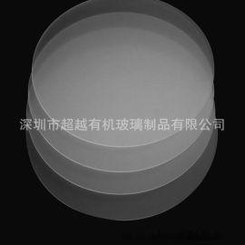 亚克力光扩散板乳白透光片1.5MM细砂半透明亚克力灯罩亚克力圆片