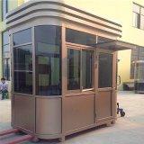 钢结构保安岗亭 不锈钢保安岗亭 落地玻璃窗物业保安岗亭