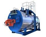 燃油/气蒸汽锅炉(WNS(2-15)-1.25-YQ)