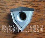 钢化玻璃绞孔钻石刀具(WXGT09)