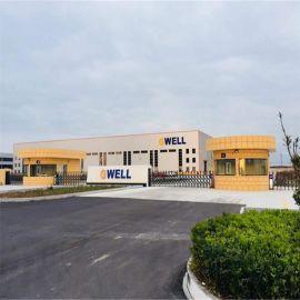 PVC片材厂家,PVC,PVC片材生产线设备