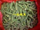 一品蔬菜冷凍黃秋葵廠家批發
