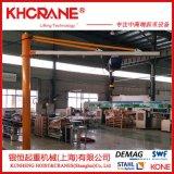 直銷旋臂立柱式升降機旋轉電動懸臂吊單臂吊獨臂吊機2噸3噸起重機