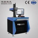 金屬銘牌商標 數位雕刻機 30W光纖鐳射打標機 二維碼鐳雕機廠家