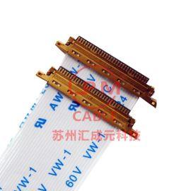 苏州汇成元电子供I-PEX20454-230T 20455-030E-66双头焊接FFC排线
