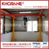 德马格环链电动葫芦125kg-2t/德马格配件 /DSE10德马格手电门 .