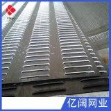不鏽鋼鋁合金散熱衝孔定製出風口 多孔板 魚鱗板 暖氣罩百葉窗