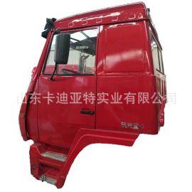 陕汽奥龙S2000原装驾驶室方向盘 奥龙驾驶室方向盘 厂家直销