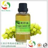 葡萄籽油 基础油 基底油 化妆品原料