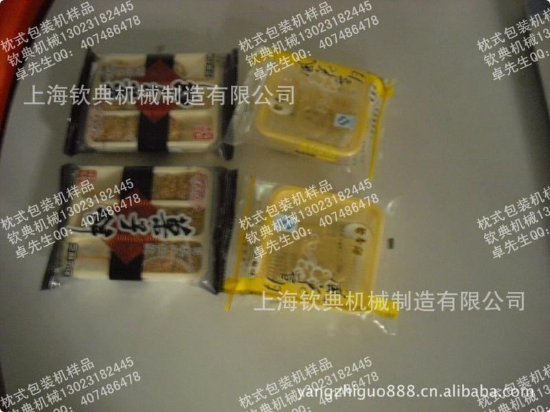 供应枕式月饼包装机(塑料件包装机)flow packing hine(0922)