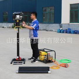 华夏巨匠立式背包钻机 轻便背包岩芯钻机操作安全方便