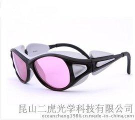 808NM激光防护眼镜 半导体激光器用 防激光眼镜 专用激光护目镜