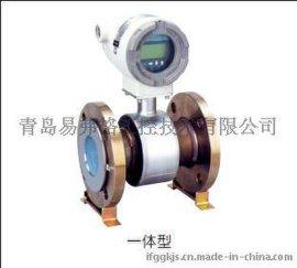 MagneW Two-wire PLUS智能型两线制电磁流量计
