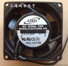 AA8252MB-AT(AA8252MB-AW)ADDA交流8025  220V低噪音风扇