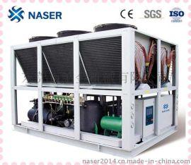 低价  风冷螺杆式冷水机组 风冷式螺杆冷冻机