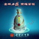 广州 环保酒袋烫画