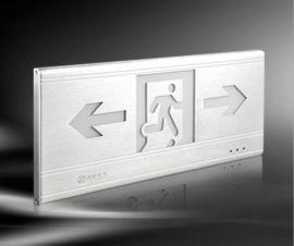 厂家直销  拉丝铝指示灯 消防应急灯