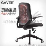 GAVEE電腦椅職員辦公椅家用學生椅兒童學習椅子靠背椅網椅轉椅