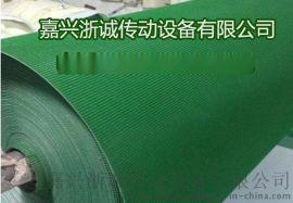 PVC爬坡输送带