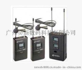 AZDEN阿兹丹 320ULT 摄像机用一托二无线采访话筒 240个频点