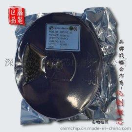 亿创微供应泉芯QX7137 2A可调外置驱动恒流LED驱动器芯片