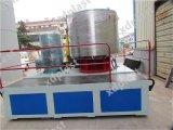 PVC塑料高速混合机