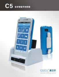 西安安卓医疗  手持终端、手持PDA  只需3200