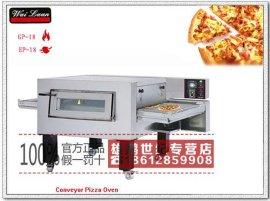 披萨炉,披萨  烤炉,履带式披萨烤箱烤炉