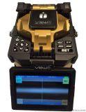 韩国易诺新款View7触屏光纤熔接机V7 土豪金光纤熔接机