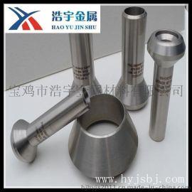 Ta1/TA2异形件,钛螺丝、钛螺栓,钛非标准件
