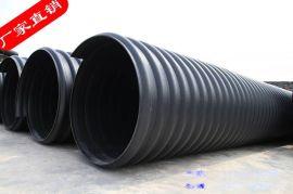 HDPE双壁波纹管Φ50-Φ300