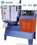 干燥混色机 高速干燥混色机 混料机干燥机
