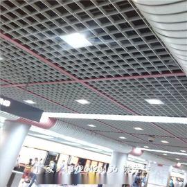 铝格栅板 金属吊顶材料