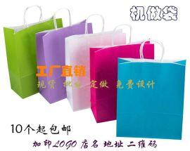 大号竖版纸袋牛皮纸袋子衣服包装袋订做礼品袋定做服装手提袋定制批发