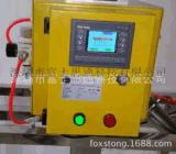 金属分离器深圳金属检测设备德国技术性能卓越 连接注塑机专用