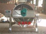电加热夹层锅100L山东宜福厂家直销 不锈钢电加热夹层锅